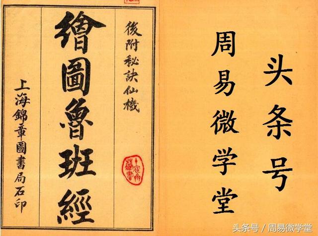 民間老百姓常用的香譜預測法,神傳二十四種香譜密示兇吉 - 每日頭條