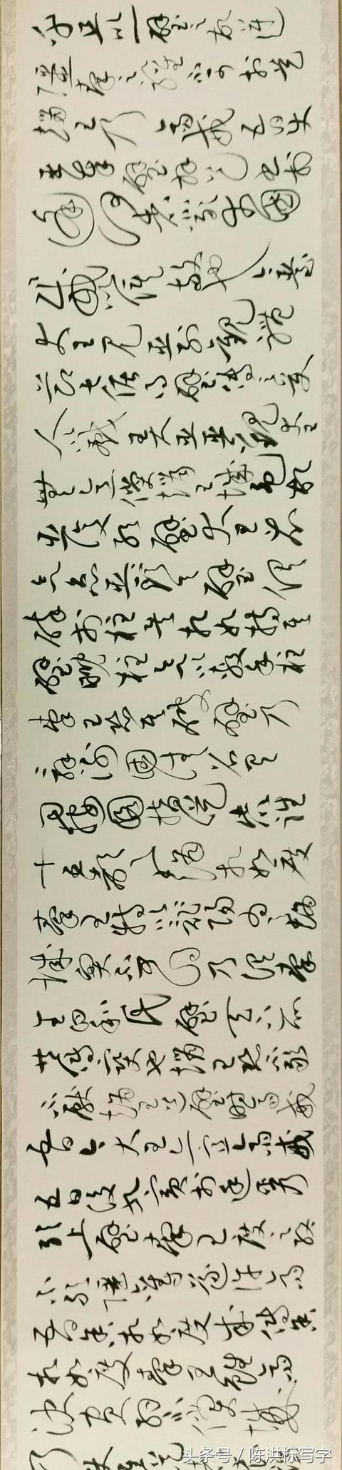 黃庭堅被穆父批後不寫草書,為何後來寫了絕品《廉頗藺相如列傳》 - 每日頭條