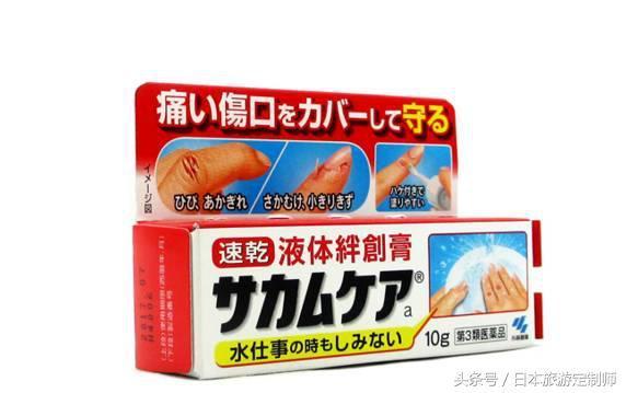 在日本看到這26款東西千萬不要手軟! - 每日頭條