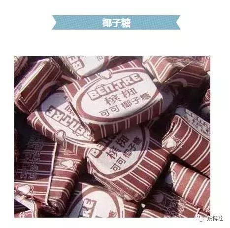 「越」買「越」心動丨越南必BUY九大特產 - 每日頭條
