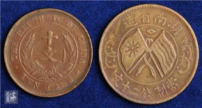 有些「古錢幣」不值錢。不要被一些拍賣公司忽悠了。 - 每日頭條