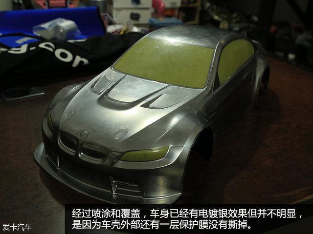這不是玩具!親手製作RC模型漂移房車 - 每日頭條