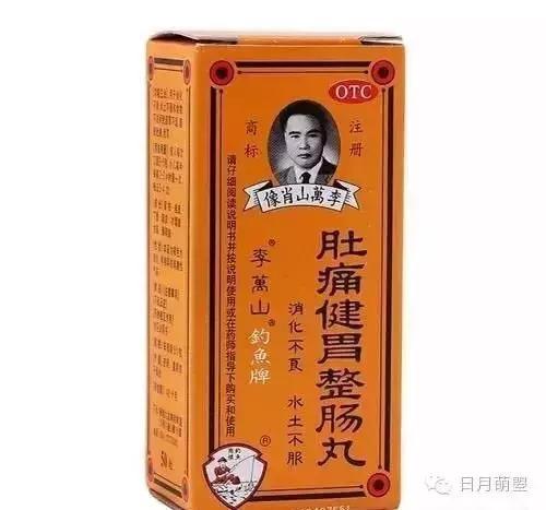 香港買藥貼,誰還沒個感冒咳嗽的時候,香港人家中常備藥品合輯 - 每日頭條