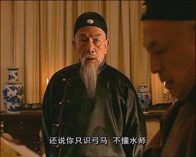 強大的北洋水師為何敗給日本?看清朝對這兩個將領的處理就知道了 - 每日頭條