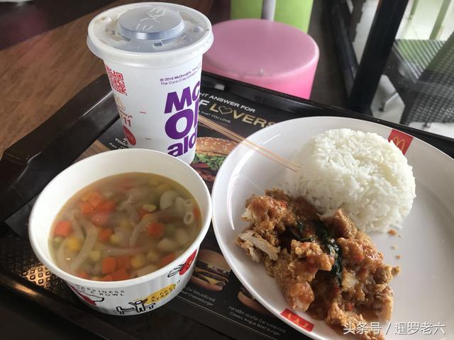 泰國麥當勞新出了「熱辣發燒者」款炸雞飯!18元套餐有湯有可樂! - 每日頭條