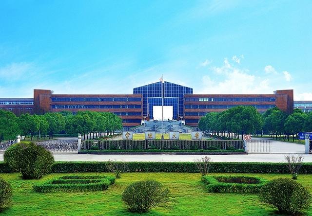 2019浙江最好大學排名。浙江大學第一。誰是第二? - 每日頭條