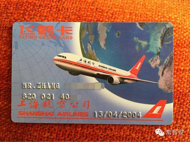 常客日報那些已消失的常客航空卡-151125期 - 每日頭條