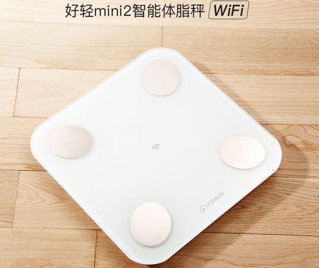 小米眾籌雲麥好輕mini 2升級版發布:199元/終於支持Wi-Fi - 每日頭條