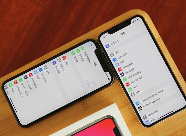 iPhone X使用OLED螢幕的優缺點 - 每日頭條