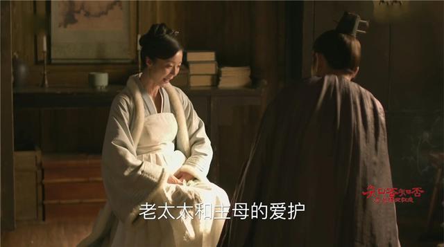 知否電視劇中,王氏知道衛小娘死的真相,為什麼不藉機扳倒林小娘 - 每日頭條