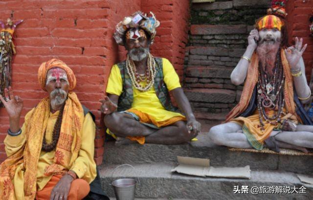 在尼泊爾旅遊時遇到苦行僧。千萬不要拍照。小心背後的「貓膩」 - 每日頭條