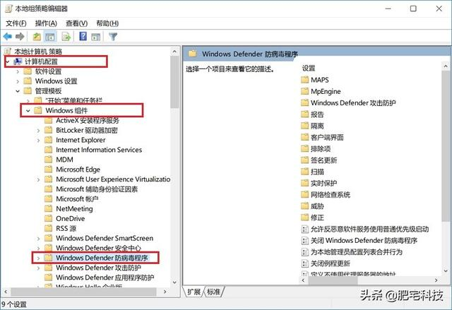 Win10自帶殺毒軟體怎麼關閉?2招徹底關閉Windows Defender方法 - 每日頭條