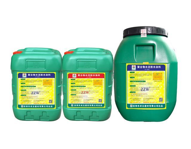 聚合物水泥防水塗料有什麼優點? - 每日頭條