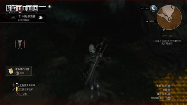 《巫師3:狂獵》「血與酒」獎盃攻略 - 每日頭條