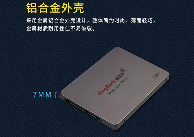 電腦SSD固態硬碟性能品牌介紹 - 每日頭條
