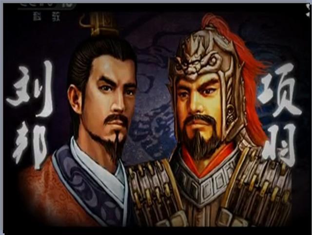 楚漢之爭中,劉邦項羽留下的成語 - 每日頭條