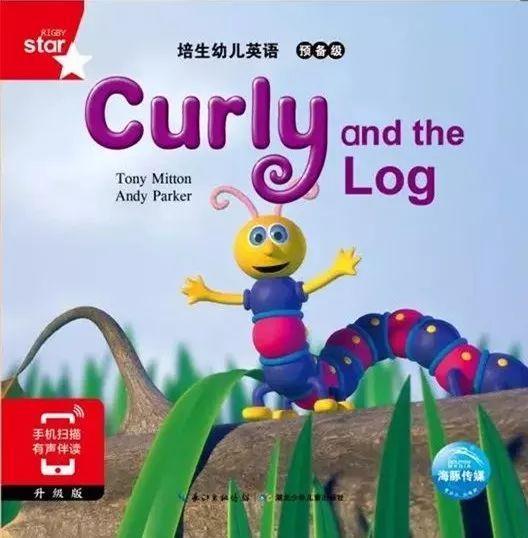 零基礎學英語 培生幼兒英語·預備級第33冊 - 每日頭條