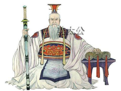 新鄉名人之姜太公 - 每日頭條