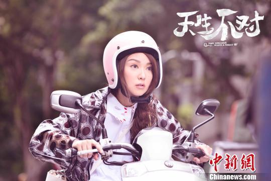 電影《天生不對》國粵雙語同映 還原純正港式喜劇 - 每日頭條