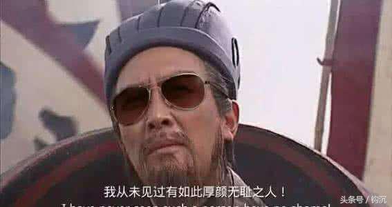 三國五道梗:吾有上將潘鳳,可斬華雄 - 每日頭條