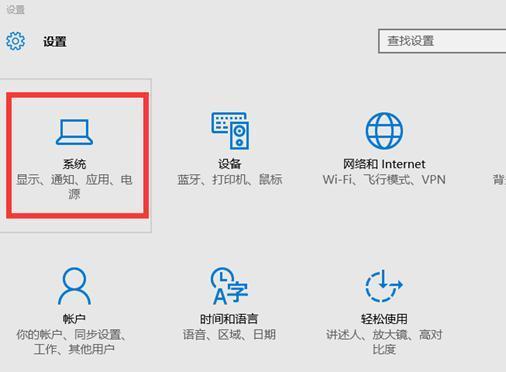 專家解疑:Windows 10升級後如何調整螢幕解析度 - 每日頭條