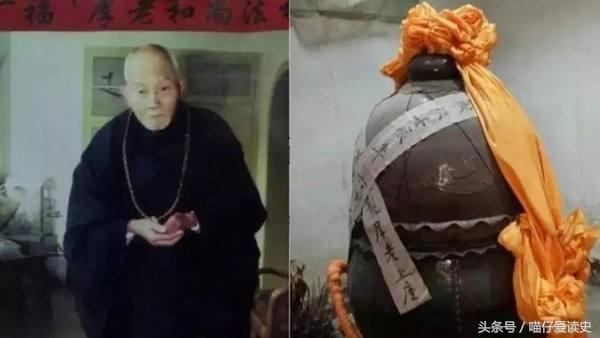 佛教長老坐缸三年留下不腐之身,被日本偷走當國寶供著,至今未還 - 每日頭條