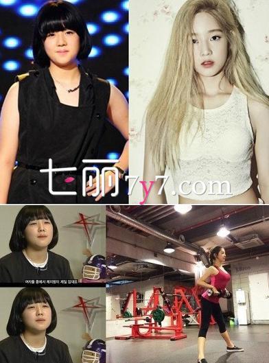 韓國女明星樸寶藍減肥方法 食譜+運動力甩32公斤 - 每日頭條
