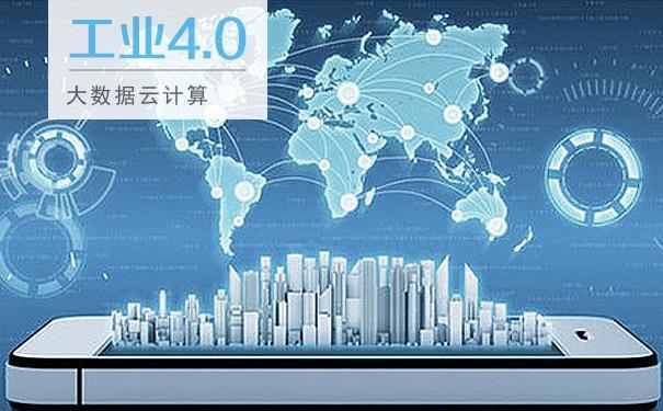 第四次工業革命進行中。工業4.0即將到來。那是一個神奇的時代 - 每日頭條