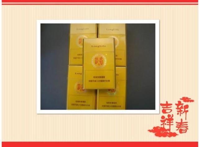 這款臺灣版「中華香菸」。性價比高銷量好。抽過的都是「老煙槍」 - 每日頭條
