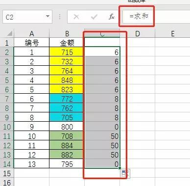 用Excel如何按顏色求和 - 每日頭條