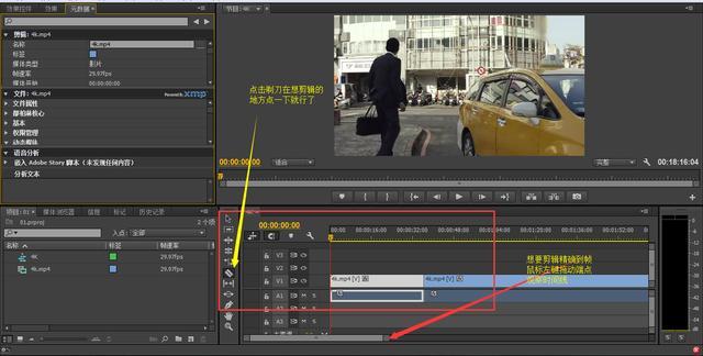 告別愛剪輯、快剪輯的片頭和水印。專業剪輯製作軟體。PR圖文入門 - 每日頭條