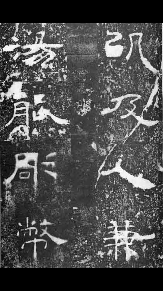 秦漢 孔宙碑屬流麗一派,書法縱逸飛動,神趣高妙 - 每日頭條