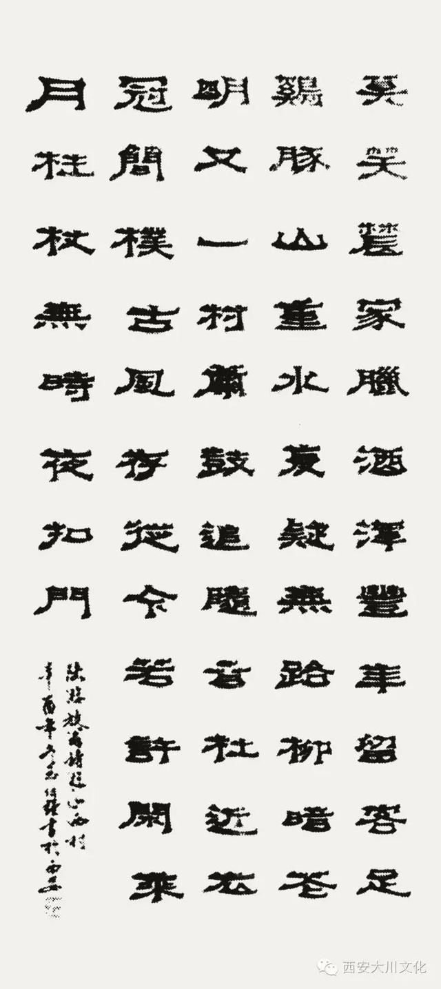 中國當代傳統實力派書法名家周伯強先生三百萬字手抄小楷 - 每日頭條