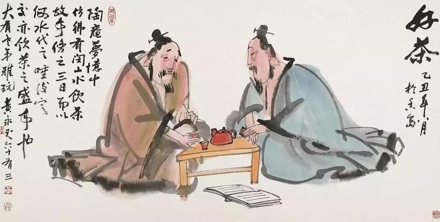 怎能不愛李白?天才李白是怎樣煉成的?(完結篇)唐人絕句選粹 - 每日頭條