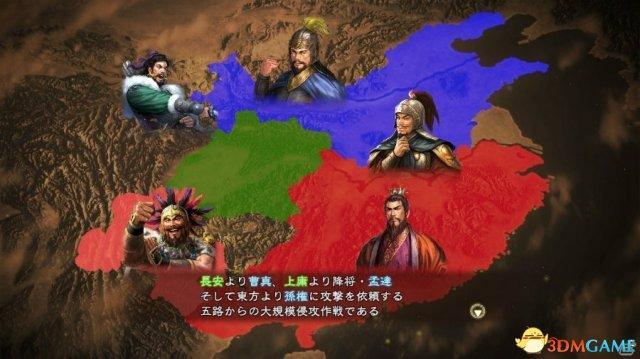 《三國志13:威力加強版》最新水彩風武將DLC上線 - 每日頭條