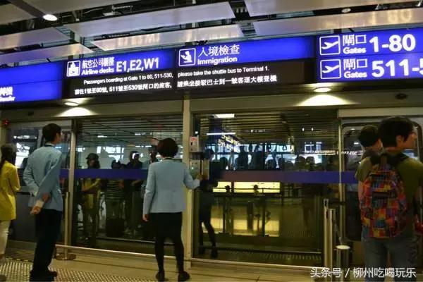 好消息!柳州人坐高鐵去香港!最快4小時!票價只需.. - 每日頭條