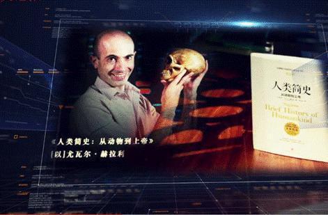 《人類簡史》作者尤瓦爾4月23日中國開講 - 每日頭條