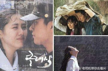 韓國感人的十部經典電影。你最喜歡的是哪部?沒看過的趕緊收藏吧 - 每日頭條
