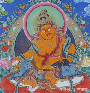 黃財神咒。是一個可求得財富的咒語 - 每日頭條