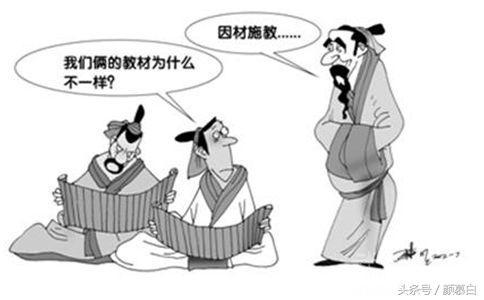 解讀儒家之三:中國式教育,請不要說是儒家傳統,至少孔子不認可 - 每日頭條