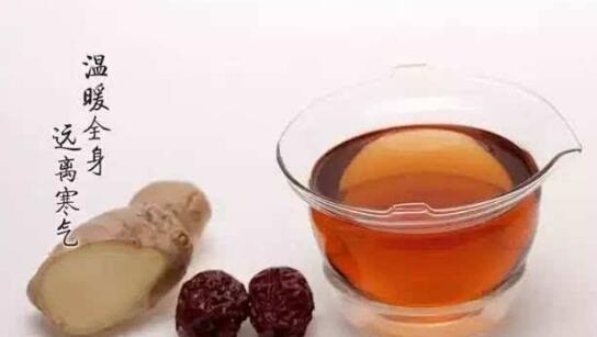 姜棗茶孕婦可以喝嗎 喝姜棗茶有什麼好處 - 每日頭條