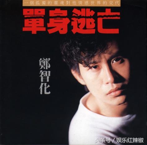 九十年代憑一曲紅遍中國,卻因唱一首歌入獄7年,如今路邊無人識 - 每日頭條