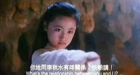 1003年 紅顏彈指老 剎那芳華 天山童姥的傳奇人生 - 每日頭條
