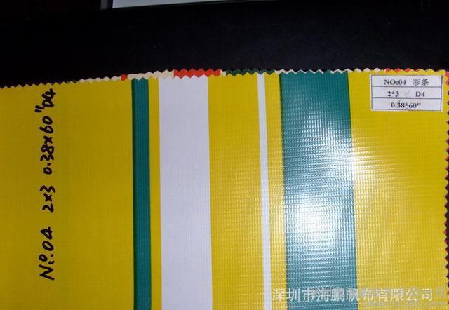 夾網布特點是什麼?PVC夾網布和PVC貼合布一樣嗎? - 每日頭條