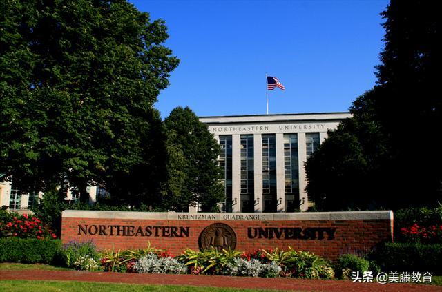 美國東北大學熱門專業有哪些值得選擇? - 每日頭條