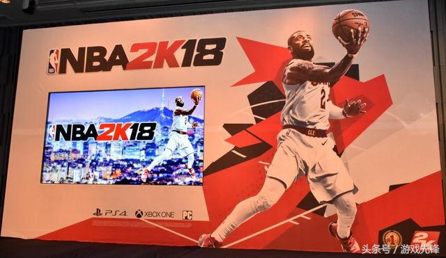 《NBA 2K18》遊戲序章9月8日開放免費下載。19日正式上市 - 每日頭條