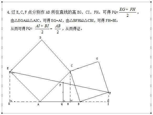 初中數學:經典幾何難題20例。難倒90%的大學生!(附答案) - 每日頭條
