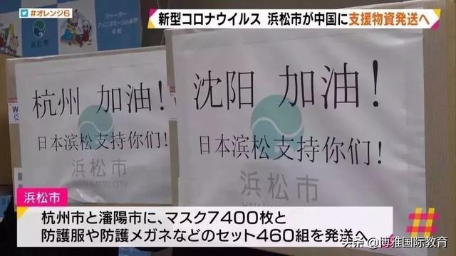 「日本」疫情之下對日本留學的影響有哪些? - 每日頭條