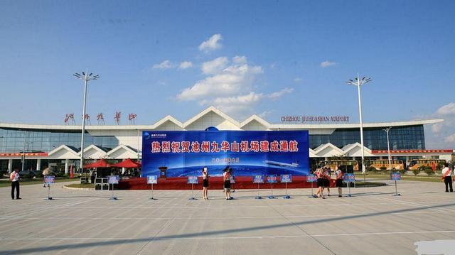 安徽省一共有多少個機場 - 每日頭條