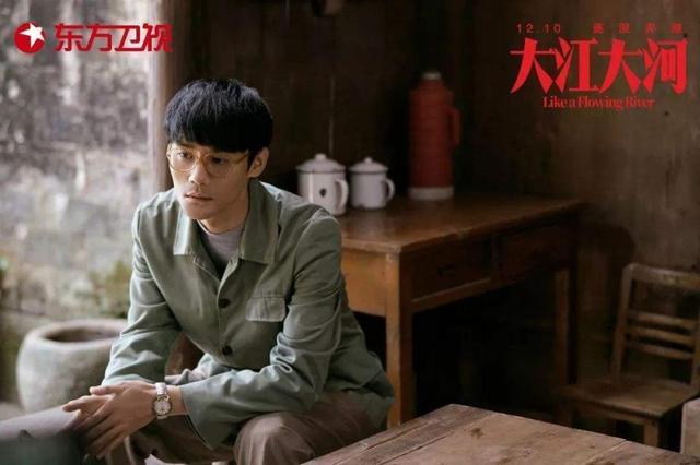 大江大河電視劇全集(1-47集)全集免費資源分享 - 每日頭條